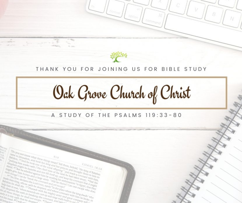 Bible Study, Wednesday, May 13, 2020 | Oak Grove Church of Christ, Jack McNiel, Evangelist