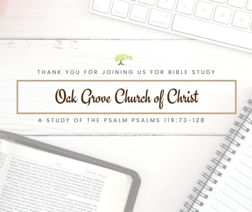 Bible Study, Wednesday, May 20, 2020 | Oak Grove Church of Christ, Jack McNiel, Evangelist